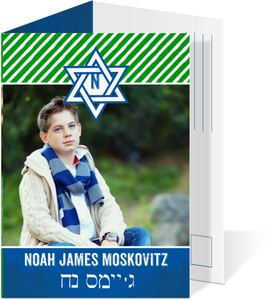 Blue and Green Stripe Bar Mitzvah Invitation