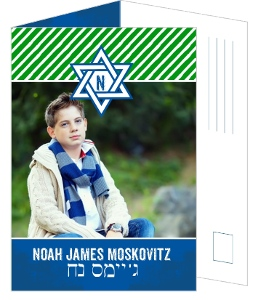 Blue and Green Stripe Bar Mitzvah Invitation