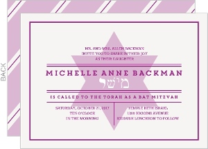 Purple Hebrew Name Bat Mitzvah Invitation