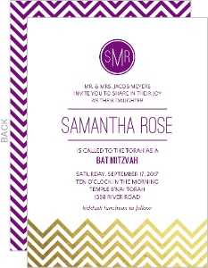 Modern Monogram Chevron Foil Bat Mitzvah Invitation