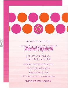 Bright Colorful Dots Bat Mitzvah Invitation
