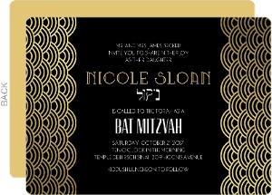 Art Deco Scallop Foil Bat Mitzvah Invitation