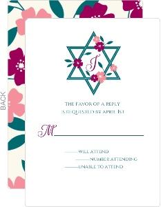 Ivy Floral Bat Mitzvah Response Card