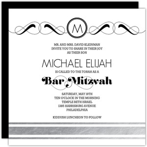 Formal Monogram Silver Foil Bar Mitzvah Invitation