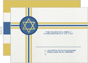 Classic Stripes Bar Mitzvah Response Card