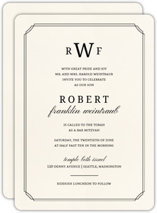 Formal Double Frame Bar Mitzvah Invitation