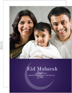 New Moon Eid Card