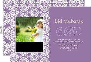 Eid Mubarak Purple Damask Pattern Eid Card
