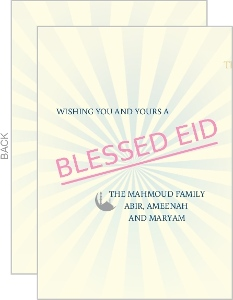 Bright And Cheery Blessed Eid Card