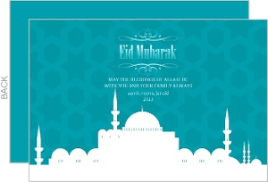 White Mosque Patterned Eid Card