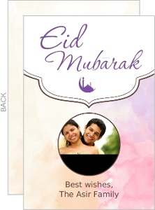 Soft Watercolor Frame Photo Eid Card