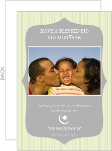 Green And Grey Photo Eid Card