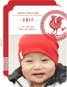 Year of the Rooster Chinese New Year Card