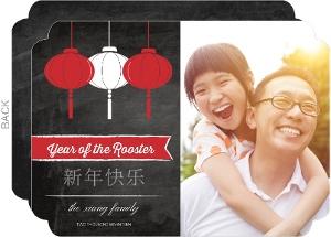 Lantern Chinese New Year Card