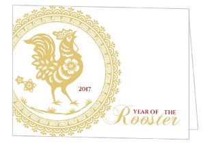 Gold and Red Rooster Chinese New Year Card