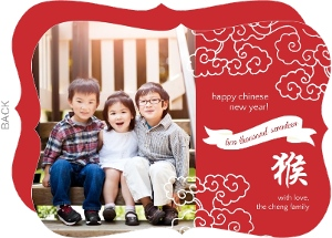 White Clouds on Red Chinese New Year Card