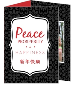 Black and Red Florals Chinese New Year Photo Card