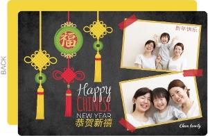 Chinese Decorative Tassel New Years Photo Card