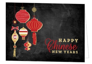 Chinese Ornament New Years Card