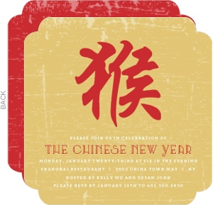 Gold and Red Horse Symbol Chinese New Year Invitation