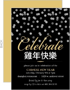 Confetti Chinese New Year Invite