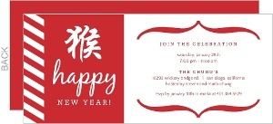 Red Modern Chinese New Year Invites