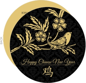 Delicate Bird Gold and Black Chinese New Years Invitation