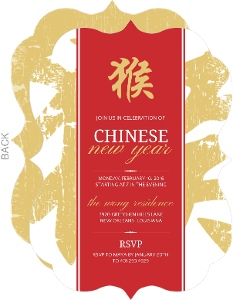 Bold Red Stripe and Gold Symbol Chinese New Years Invitation