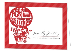 Red Characters Chinese New Years Invitation