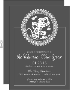 Black and White Delicate Snake Chinese New Years Invitation