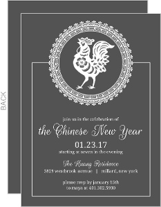 Black and White Delicate Rooster Chinese New Years Invitation