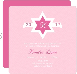 All Pink Star of David Monogram Bat Mitzvah Invitation