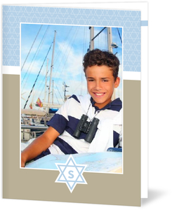 Blue and Tan Star of David Pattern  Bar Mitzvah Invite