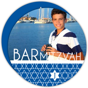 Blue Star of David Pattern Bar Mitzvah Invitation