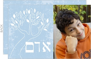 Personalized White And Blue Tree Bar Mitzvah Invitation