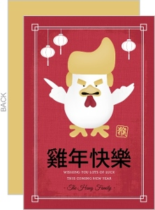 Funny Hair Rooster Chinese New Year Photo Card