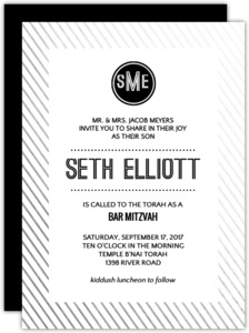 Modern Monogram Foil Bar Mitzvah Invitation
