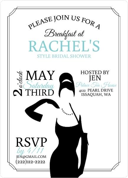 Classic breakfast at bridal shower invitation bridal for Classic bridal shower invitations