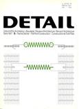 DETAIL(Zeitschrift fur Architecture) serie 5. 1997