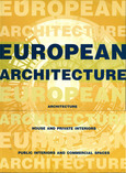 EUROPEAN ARCHITECTURE. Atrium international.2000