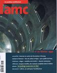 AMC n°77, 1997
