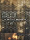 Cover Brick Juin 2020