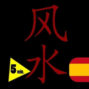 05 min: Feng Shui Español.