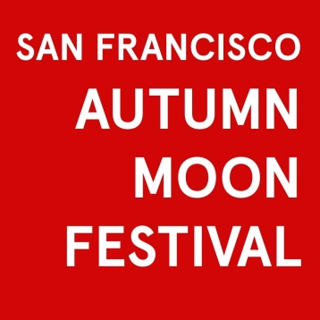 2013 Autumn Moon Festival