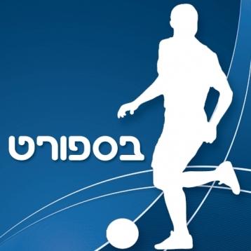 BaSport - בספורט