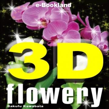 3D flowery