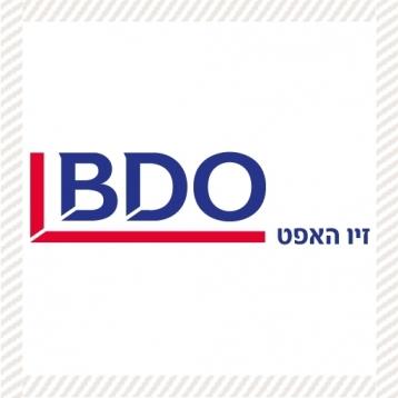 כנסים ואירועים -  BDO זיו האפט