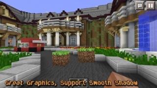 Hide N Seek : MC Mini Game With Worldwide Multiplayer