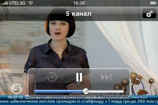 5 Channel - First Ukrainian Informational