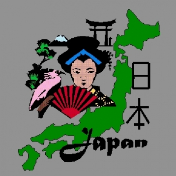 5000+ Japan Fun Facts